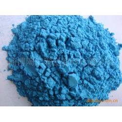 陶瓷釉颜料,陶瓷高温颜料,陶瓷高温色料,钒锆蓝