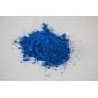 陶瓷墨水颜料,陶瓷墨水色料,蓝色 兰色