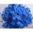 高温陶瓷颜料,陶瓷用颜料,陶瓷釉颜料 海碧蓝