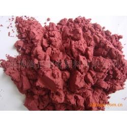 陶瓷用颜料,陶瓷釉颜料,陶瓷高温颜料,枣红