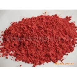 包裹色料 包裹陶瓷颜料色料 包裹大红