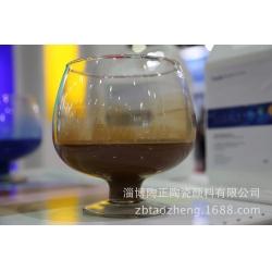金棕色 陶瓷墨水公司,陶瓷墨水价格,国产陶瓷墨水