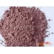 锰桃红 陶瓷坯体色料 陶瓷坯用颜料价格,陶瓷坯体色料价格